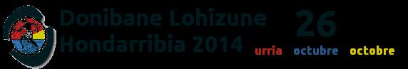 logocarrera_2014